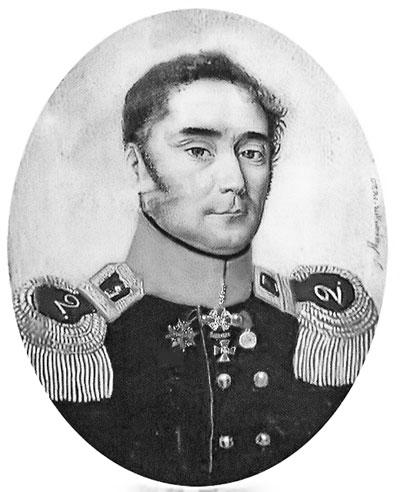 Кисловский, Дмитрий Андреевич, генерал-майор